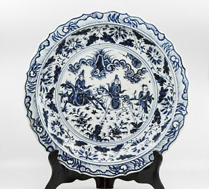Vintage Chinese Blue And White Porcelain Bowl 15 Inches Wide