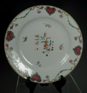 China Chinese Export Porcelain Plate W Floral Decor Cartouche Decor 18th C