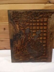 Vtg Hand Carved Wood Printing Press Plate Block Stamp Woman Parrot 10 H