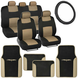 Car Seat Covers Full Bench Set Pu Leather Carpet Floor Mat Steering Wheel Cover