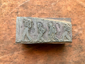 Antique Printers Block 4 Kids Walking Together Similar To Stand By Me Movie