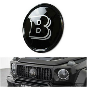 Mercedes benz G Wagon G63 W463a Brabus Style Fiberglass Front Grille Badge Gray