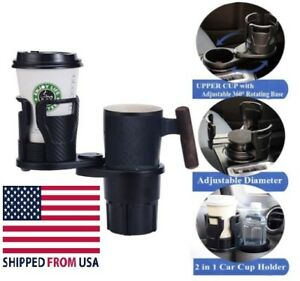 Car Cup Holder Organizer Carbon Fiber Style For Phone Drink Sunglasses