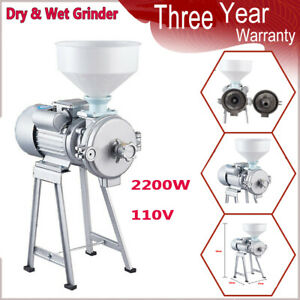 Electric Grinder Machine Rice Corn Grain Coffee Wheat Feed Mill Wet dry Cereals