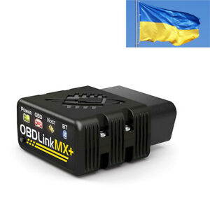 Obdlink Mx Bluetooth Obd2 Scanner Trip Logger And Vehicle Data Scan Tool