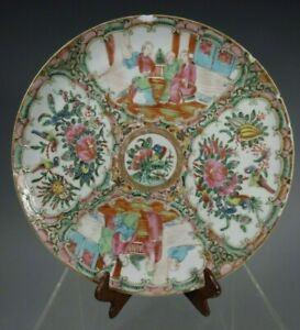 Very Fine China Chinese Canton Rose Medallion Porcelain Plate Ca 19th Century B