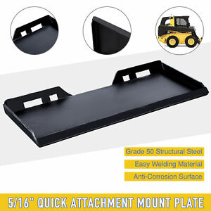 5 16 Quick Attachment Mount Plate Compatible With Skid Steers Tractors