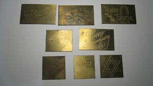 Lot Of 8 New Hermes Brass Ornamentals Templates fit 2 3 4 Slides