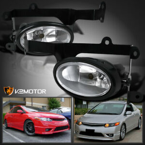 For 2006 2008 Honda Civic 2dr Coupe Si Clear Lens Bumper Lamps Fog Lights switch