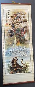 Vintage Bamboo Hanging Wall Scroll Painting Print Dragon Over Tiger Flawless