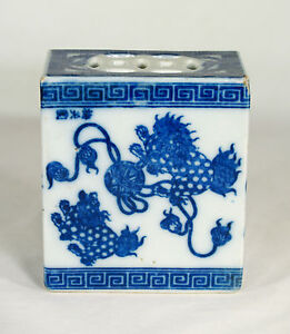 Antique Chinese Blue White Porcelain Opium Pillow