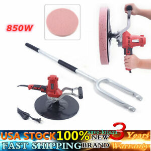 850w Electric Cement Mortar Trowel Wall Plaster Smoothing Tool W dust Switch Us