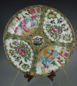 Very Fine China Chinese Canton Rose Medallion Porcelain Plate Ca 19th Century