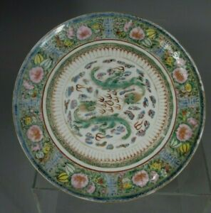 China Chinese Rose Canton Porcelain Plate Dragons Chasing Flaming Pearl 19th C