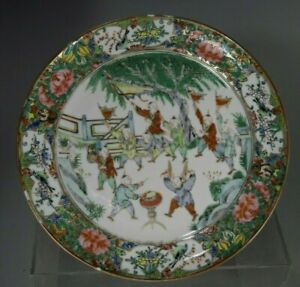 China Chinese Rose Canton Porcelain Plate Children Musicians Dancers 19th C