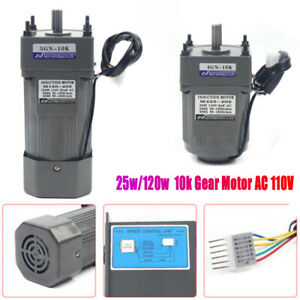 110v Ac Gear Motor Electric variable Speed Reduction Controller 135 Rpm 1 10