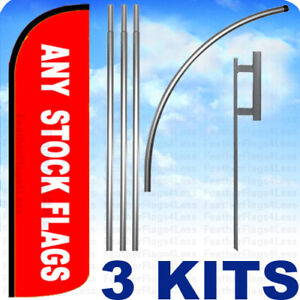 3 Kits Pack Windless Swooper Feather Any Stock Flag auto Tax Food Car Open