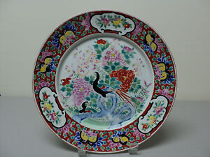 19th C Antique Chinese Export Famille Rose Canton 9 5 Plate C 1850 1899