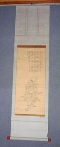 Rare Japanese Edo Period Buddhist Hanging Scroll Sarutahiko Okami Tengu God Zen