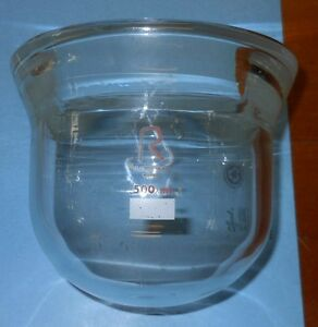 Reliance Glass Cylindrical Reaction Kettle 500 Ml