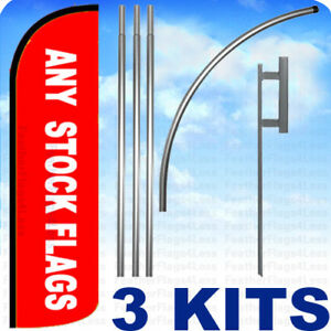 3 Kits Windless Swooper Flag Kit Feather Any Stock Flag Mix Match Pack