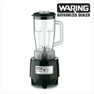 Waring Hgb146 Commercial Bar Food Blender 48 ounce Jar Container Heavy Duty 2 Hl