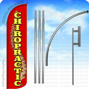 Chiropractic Windless Swooper Flag 15 Kit Feather Banner Sign Rz