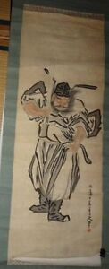 Rare Japanese Vintage Silk Hand Painted Hanging Scroll Signed Syouki God