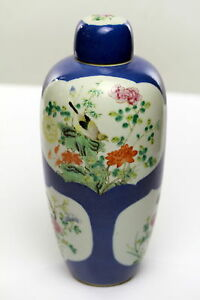 Antique Chinese Porcelain Ginger Jar Hand Painted Blue Ground Medallion Qianlong