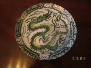Antique Chinese Export Hand Painted Blue Green Yellow Dragon 10 3 8 Plate