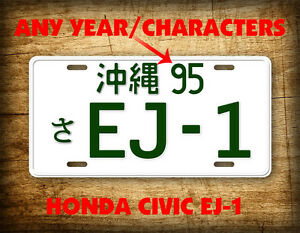 Honda Civic License Plate Ej 1 Jdm Japanese Auto Tag Japan Aluminum Ej1 Vtech
