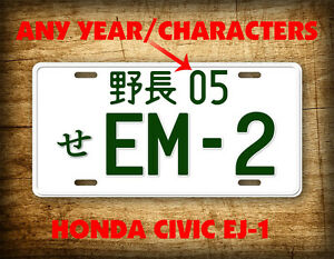 Honda Civic License Plate Em 2 Jdm Japanese Auto Tag Japan Aluminum Em2 Jdm