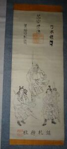 Rare Japanese 1929 Buddhist Hanging Scroll Chinsatsujinja Shrine Tengu God Zen