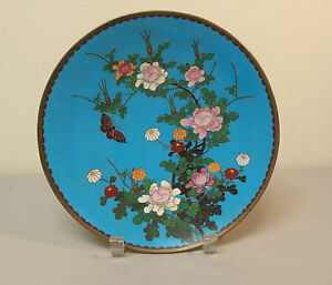 Beautiful 19th C Chinese Cloisonne On Bronze 9 5 Cabinet Plate Charger