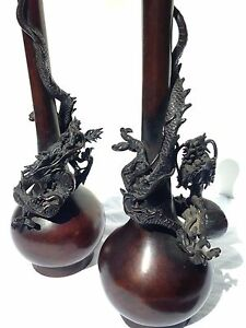 Pair Meiji Japanese Dragon Vases Antique 19th Century Bronze Signed