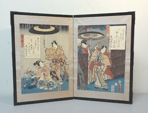 Vintage Antique Japanese Woodblock 2 Panel Folding Table Screen Signed