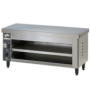 Star Mfg Star max 20 Wide Cheese Melter W Timer