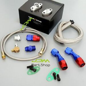 T3 T4 T3 t4 T70 T66 To4e Turbo Oil Feed Oil Return Oil Drain Line Kit Bu sl