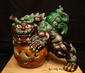11 H Marked Kutani Seiakira Zo Japanese Showa Kutani Foo Dog Shishi W Wood Box