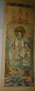 Japanese Edo Period Buddhist Hanging Scroll Tengu Shrine God