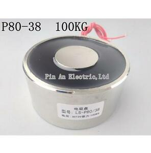 100kg P80 38 Electric Lifting Lift Magnet Electromagnet Solenoid 12v