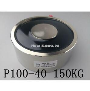 P100 40 Dc 12v 150kg Electric Lifting Lift Magnet Electromagnet Solenoid