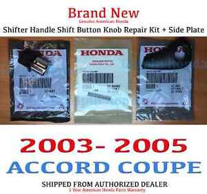 2003 2005 Honda Accord Coupe Oem Shifter Handle Button Knob 3 Piece Repair Kit
