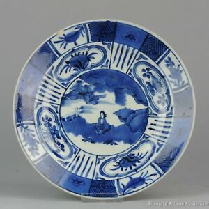 17 18c Japanese Porcelain Plate Kraak Arita Landscape Figure Compartment Antique