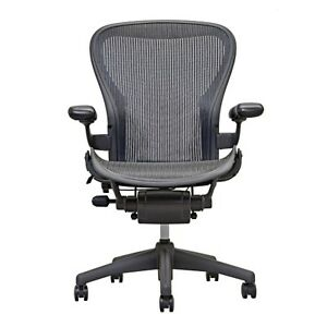 Herman Miller Aeron Chair open Box size B Basic