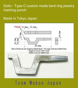 Saito Type C Custom Made Steel Bent Ring Jewelry Stamp Tokyo Japan