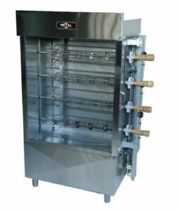 Commercial Rotisserie Oven 16 Chicken Capacity Gas Propane Frg4ve