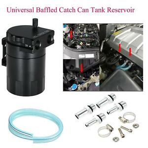 Black Aluminum Baffled Oil Catch Can Tank Reservoir Breather W 10 14mm Fittings