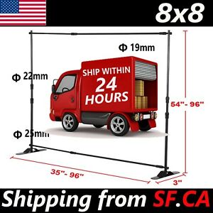 8x8 Ft Step And Repeat Banner Stand Adjustable Telescopic Trade Show Backdrop