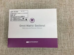 Dental Ultradent Omni Matrix Sectional Kit Matrices Retaine Clamps And Forceps